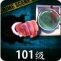 刑事案件调查:特别班组