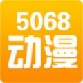 5068动漫屋