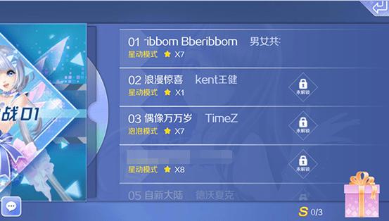 腾讯qq炫舞手机版下载