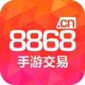 8868手游交易平台