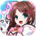 偶像×音乐游戏