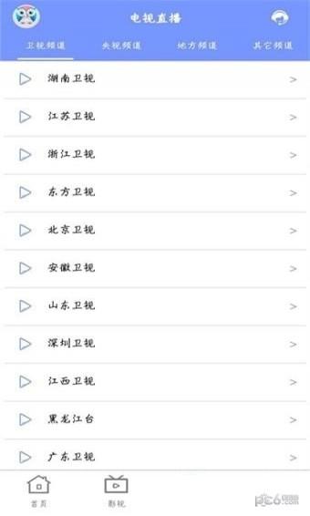 哆视影视app