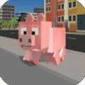 城市猪模拟器