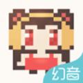 幻音音乐app