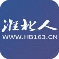 淮北人论坛app