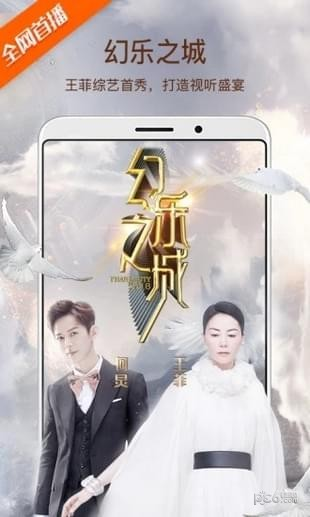 葫芦影视app