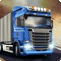 卡车司机2018