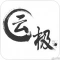 云极浏览器app