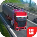 欧洲重卡车模拟