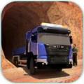 欧洲卡车模拟2017