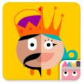 思维翻转国王与王后