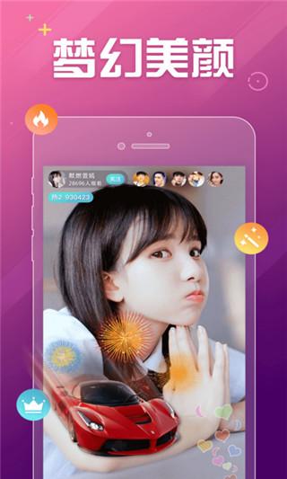 皇冠直播app下载