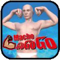 肌肉男GOGOGO