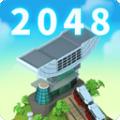 世界制造者2048