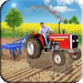 3D拖拉机农业模拟器