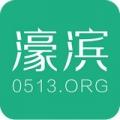 濠滨app
