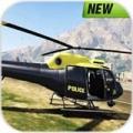 警用直升机模拟器