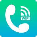 免费WiFi电话app