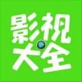超级云影视大全tv破解版下载