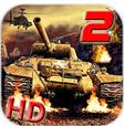 现代坦克战争2
