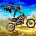 摩托登山赛车