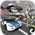 警察机器人英雄