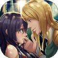动漫爱情故事游戏