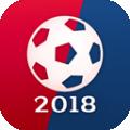 2018世界杯直播app