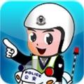 广州出行易app