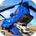 越野警察美国卡车运输模拟器