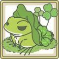 旅行的蛙中文版