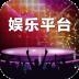 辉煌国际娱乐app