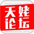 新昌信息港app