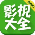 影视天国APP安卓版下载