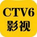 CTV6影视APP安卓破解版下载