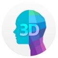 3D大师app