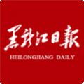 黑龙江日报客户端
