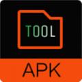 apk反编译工具手机版
