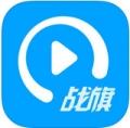 战旗主播工具app