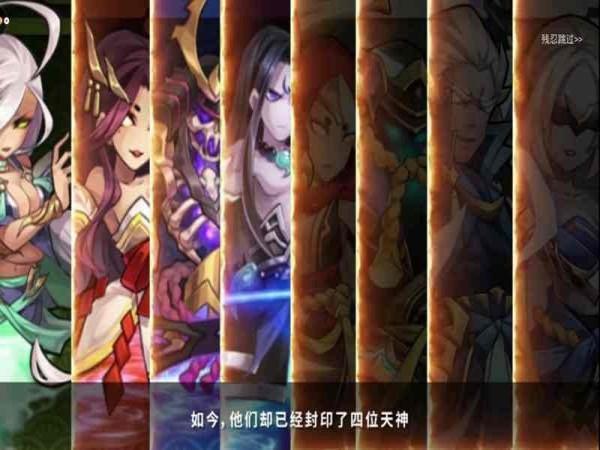 超次元战姬九游版