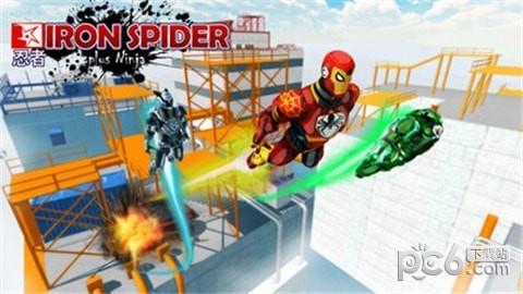 惊人的钢铁蜘蛛游戏下载