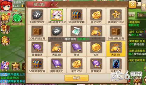 神迹大陆OL九游版