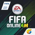 FIFA Online 4手游