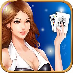 德州扑克 1.0.4