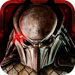 铁血战士 1.5.1