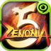 泽诺尼亚5:命运之轮 1.1.6