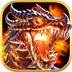 龙骑战歌 1.2.4