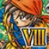 勇者斗恶龙8 1.0.2