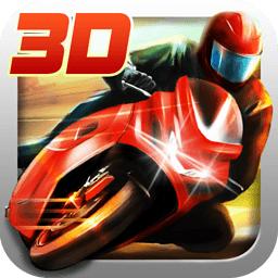 3D暴力摩托 1.5.16