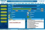 初级技师考试题库2013版(康复医学治疗技术)9.1 正式版